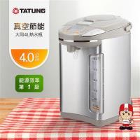 大同TATUNG 電熱水瓶TLK-441MA 4L