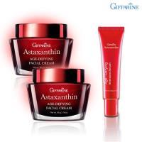 Giffarine芝芙蓮  蝦紅素深層修護保養組-活臉霜x2、修護精華x1 (原裝進口)