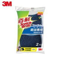 3M 525T-2M 百利抗菌衛浴專用海綿菜瓜布-好握型2片裝