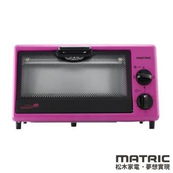松木MATRIC-Cooking Good女王8L電烤箱MG-DV0803F