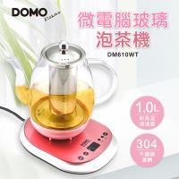 DOMO微電腦控溫養生泡茶機DM610WT(買就送白朗USB熱敷眼罩)