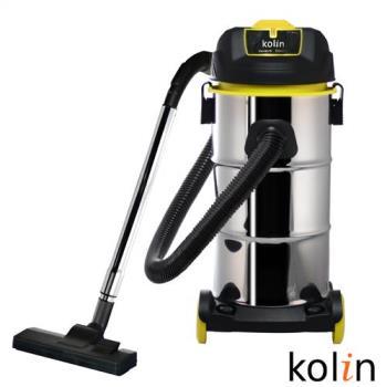 kolin歌林-乾濕吹吸塵器KTC-KY1801