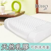 BUHO布歐 釋壓凹槽按摩乳膠枕1入