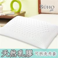 【BUHO布歐】標準釋壓按摩乳膠枕(2入)