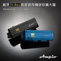Ampio M1 VS-1880 藍牙Hi-Res高音質耳機擴大器