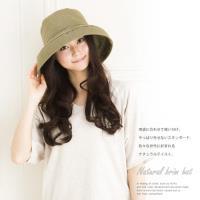 QUEEN~HEAD  抗UV天然棉寬緣小顏防曬帽 004卡其色