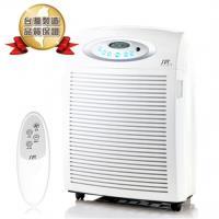 尚朋堂清淨機 天王電漿殺菌空氣清淨機SA-9966PD