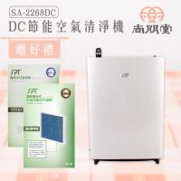 送濾網★尚朋堂清淨機 DC節能空氣清靜機SA-2268DC