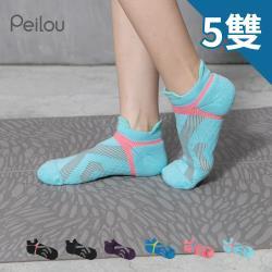 【PEILOU】貝柔足弓交叉加壓防磨氣墊船襪(M)(5入組)
