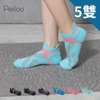 PEILOU 貝柔船型襪 足弓交叉加壓防磨氣墊(M-5入組)