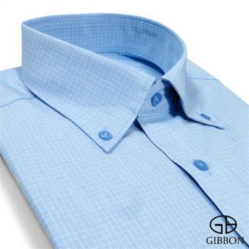 GIBBON 精紡格紋長袖襯衫‧藍色