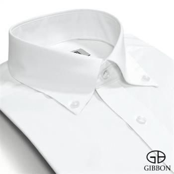 GIBBON 彈性棉柔長袖襯衫‧白色