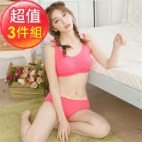 蘇菲娜 歐美風美背性感舒適可調式無鋼圈運動內衣 3件組(3308)
