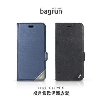 Bagrun  HTC U11 EYES 尊爵系列側掀手機保護皮套