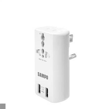 SAMPO 聲寶 萬國USB充電器轉接頭 2.1A EP-U141AU2(W)