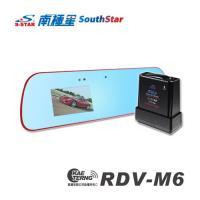 【凱騰】南極星 RDV-M6衛星反雷達行車影像紀錄器(分體雷達版)