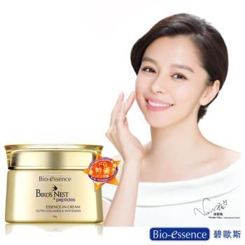 Bio essence碧歐斯 燕窩胜肽太微膠囊特潤深久霜50g