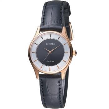 星辰 CITIZEN Eco Drive 現代簡約時尚腕錶  EM0402-05E
