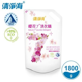 清淨海 櫻花7+系列洗衣精補充包 1800g
