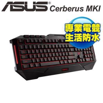 華碩 ASUS 賽伯洛斯 Cerberus 電競鍵盤-MK I