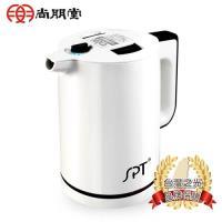 尚朋堂 1.2L分離式防燙快煮壺KT-1299