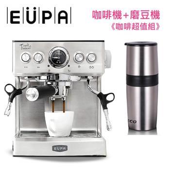 Caffe Tiziano 19Bar 義式高壓咖啡機+研磨咖啡杯 TSK-1837B+FR-1721