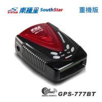【凱騰】南極星 GPS-777BT 全頻衛星一體式測速器(重機版)