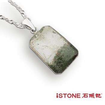 石頭記 項鍊 招財綠幽靈 工作順利