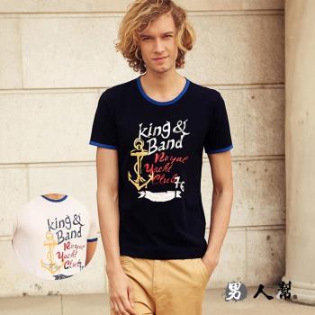 男人幫-時尚潮流美式塗鴉英文字造型T恤 (T1355)