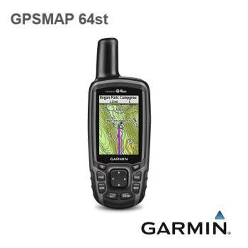 GARMIN GPSMAP 64st 全能進階雙星定位掌上型導航儀