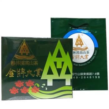 [留茗傳]杉林溪高山茶金牌大賞2017年冬季比賽茶-新品種(金萱)5朵梅-1斤