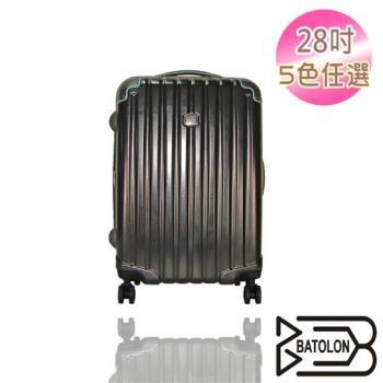 【BATOLON寶龍】28吋 極緻愛戀加大PC輕硬殼箱/旅行箱/行李箱
