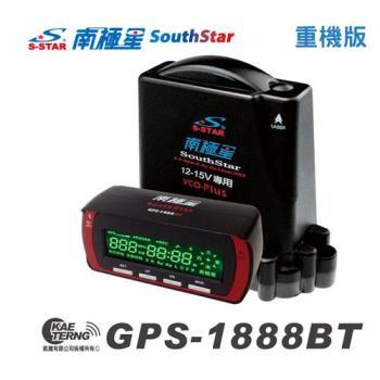 【凱騰】南極星 星鑽 GPS-1888BT 雲端衛星分離式測速器(重機版)