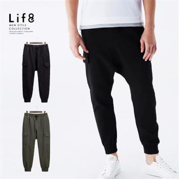Life8-Casual 舒適無限制 低檔剪裁縮口褲-02476