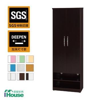 IHouse-零甲醛 環保塑鋼緩衝雙門半開放鞋櫃(寬65深37高180)