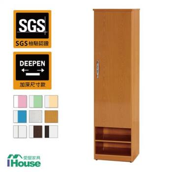 IHouse-零甲醛 環保塑鋼緩衝單門半開放鞋櫃(寬43深37高180)
