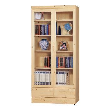 Bernice-經典松木2.7尺二門二抽書櫃/收納櫃/展示櫃