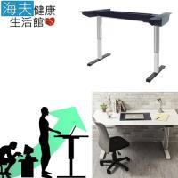 海夫 博司嚴選 博司嚴選 STJ-270 坐站兩用 電動升降桌(標準桌板/自行DIY組裝)