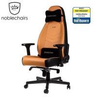 noblechairs 皇家ICON系列 電腦椅/辦公椅/電競超跑椅-真皮尊爵款-琥珀黃/黑