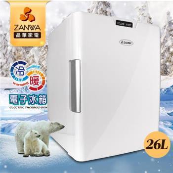 ZANWA晶華冷熱兩用電子行動冰箱CLT-26W