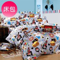 Novaya諾曼亞 航海寶藏 絲光綿單人二件式床包組