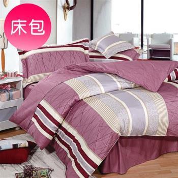 Novaya諾曼亞 羅素戴蒙 絲光綿單人二件式床包組-紫