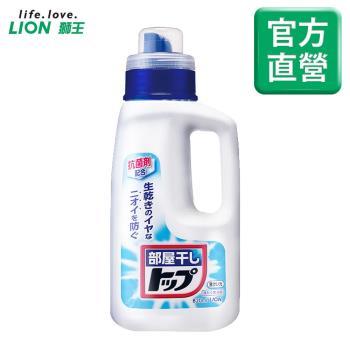 LION獅王 日本抗菌plus洗衣精820ml