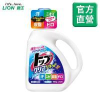 LION獅王 日本酵素濃縮洗衣精900g