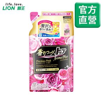LION獅王 日本香水柔軟超濃縮洗衣精補充包320g(奢華玫果)