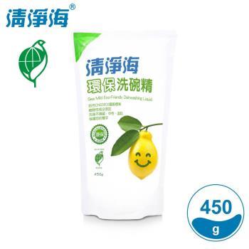 清淨海 檸檬系列環保洗碗精補充包 450g
