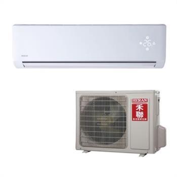 HERAN禾聯冷氣 4-6坪 R32 一級變頻冷暖分離式空調(HI-GA28H/HO-GA28H)
