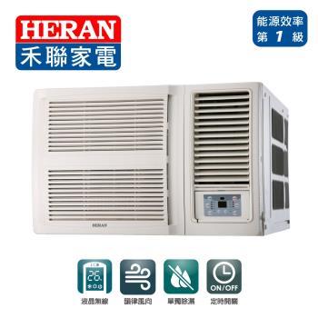 HERAN禾聯冷氣 11-13坪 (R32) 1級變頻窗型HW-GL63C