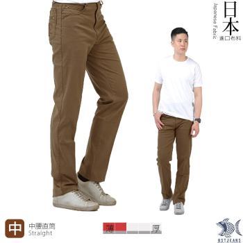 【NST Jeans】日本布料_MUJI暖男 馬鞍棕色 休閒長褲(中腰) 390(5596)