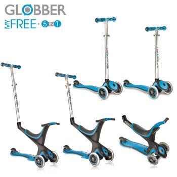 Globber 哥輪步 五合一兒童滑板車/滑步車/學步車-淺藍